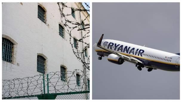 Головні новини 17 серпня: Звільнення керівного складу Лук'янівського СІЗО, розпродаж у Ryanair