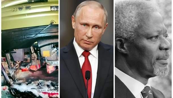 Главные новости 18 августа: авария автобуса в Польше и почему Путин не будет обмениваться заключ