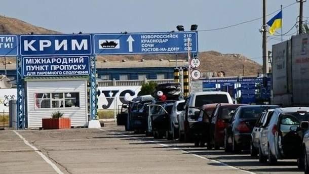 Ложь, завернутая в париотизм: зачем украинцев обманывают о ситуации в Крыму