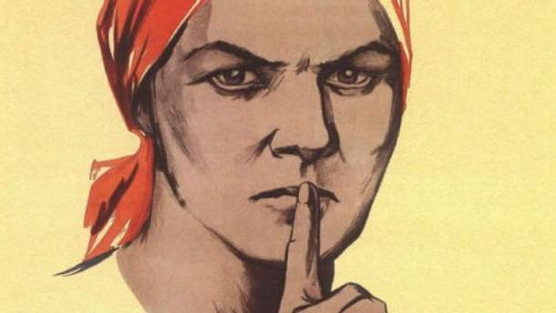 """Фактор секретности: за что в """"ЛНР"""" могут обвинить в предательстве"""