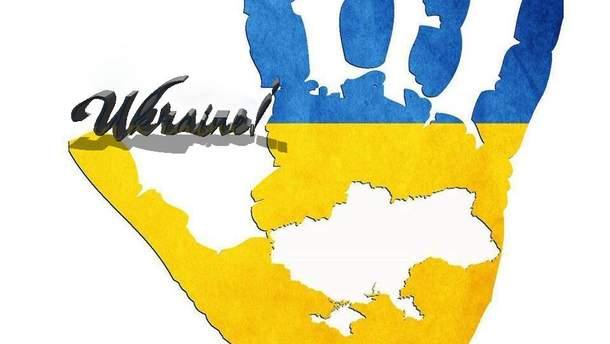"""""""До бідності і зубожіння"""": від чого тікають українці і за чим женеться Україна"""