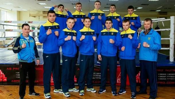 Мужская сборная Украины по боксу