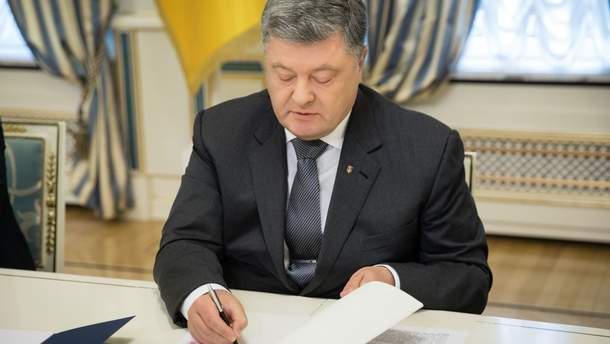 """Порошенко подписал закон, который защищает """"Укроборонпром"""" от России"""