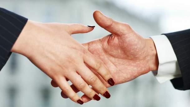 Рукостискання
