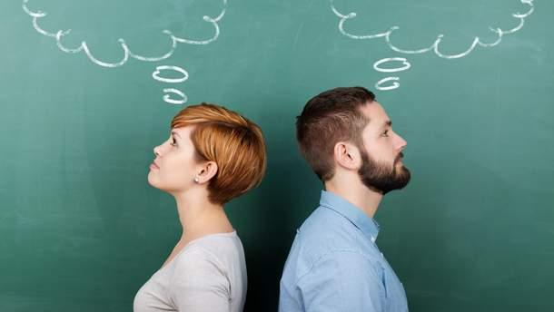 Хто розумніший – чоловіки чи жінки