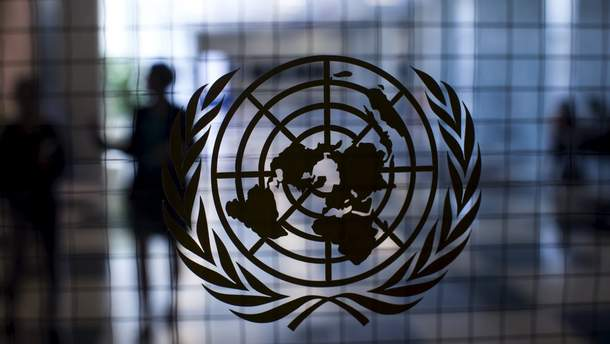 В ООН сделали важное заявление по ситуации на Востоке Украины