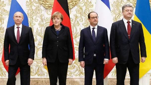 """Следующая встреча """"нормандской четверки"""" может состояться в Париже"""