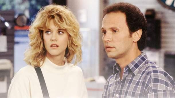 """""""Коли Гаррі зустрів Саллі"""" 1989"""