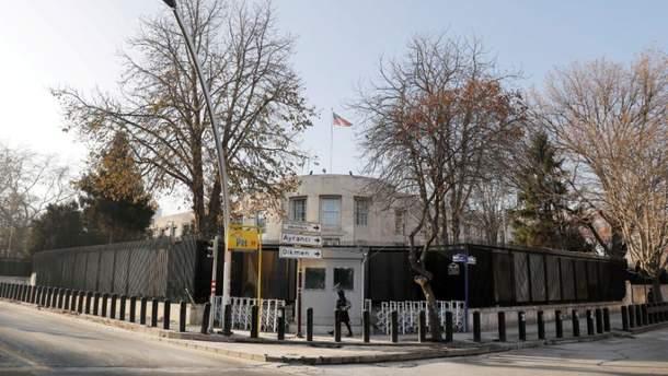 Посольство Соединенных Штатов Америки в Анкаре