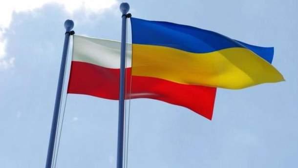 Украина – Польща