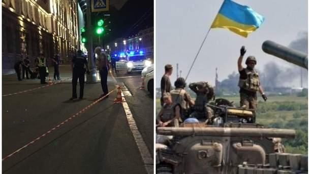 Главные новости 20 августа: ночная стрельба в Харькове и отвоеванное село на Донбассе