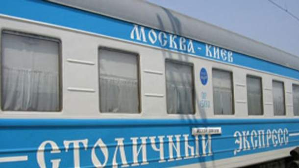 Україна скасує пасажирські перевезення до Росії