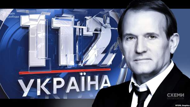 "Купил Медведчук канал ""112 Украина"""