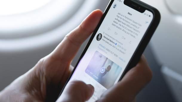 iPhone X не підходить для жінок