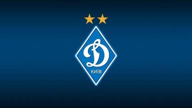 """Динамо"" буде в FIFA 19"