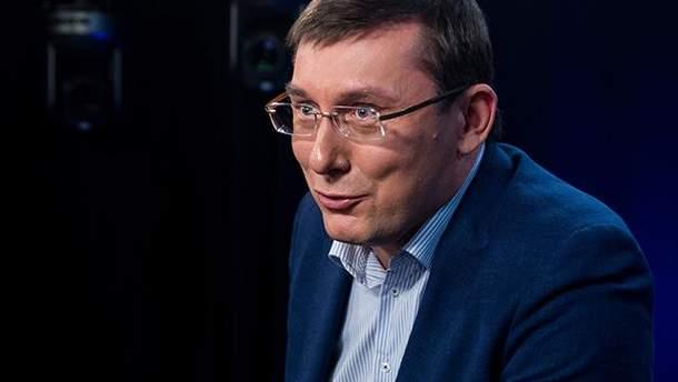 Луценко може взяти участь у виборах до Верховної Ради