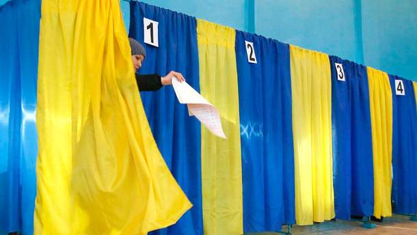Как украинцам использовать выборы, чтобы изменить страну