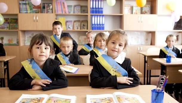 В Украине откроют более 8 тысяч инклюзивных классов