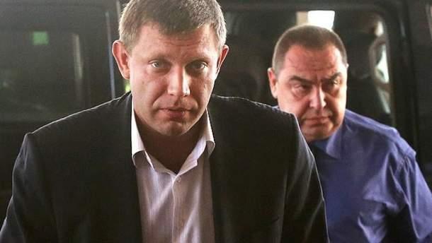 Почему Кремль отменил псевдовыборы на Донбассе