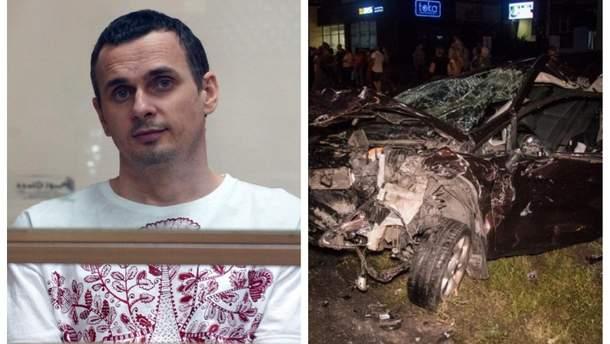 Главные новости 21 августа в Украине и мире
