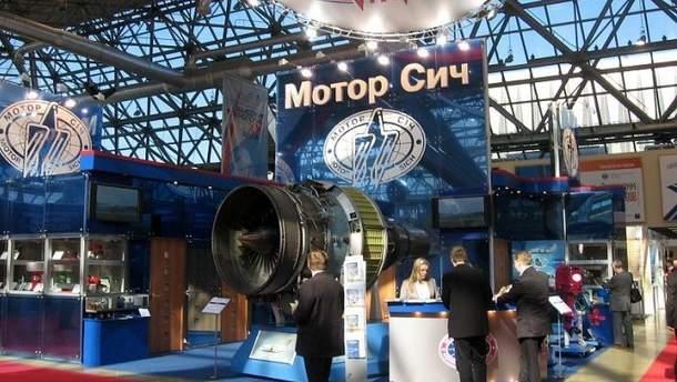 Чому виник скандал навколо постачань українських авіадвигунів до Китаю та кому він вигідний