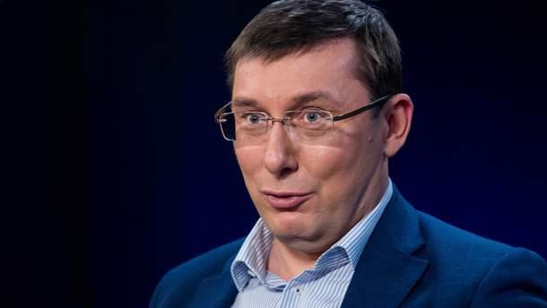 Луценко призвал Тамразова заключить сделку со следствием