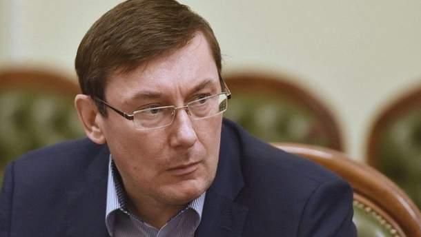 Луценко назвал условия, при которых уйдет с должности генпрокурора