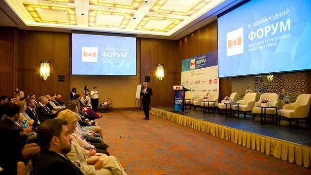 Международный форум в Киеве