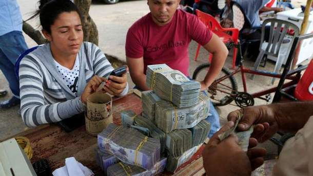Венесуелу накрила жахлива інфляція