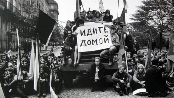 50 лет со дня оккупации Чехословакии