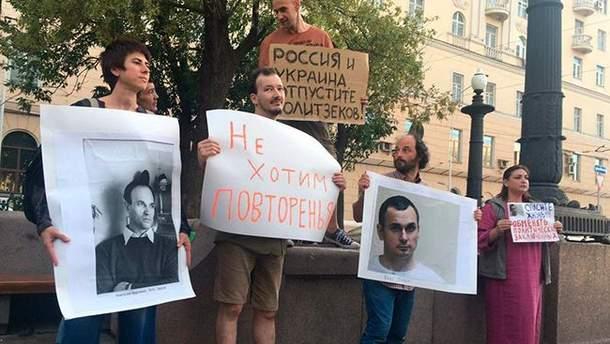 Акция в поддержку Сенцова в России