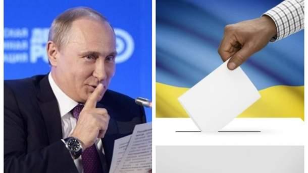В Кремлі чекають на вибори в Україні, щоб привести до влади реваншистів, – експерт
