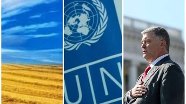 Главные новости 24 августа в Украине и мире.