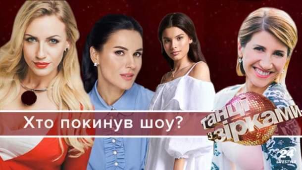 """""""Танці з зірками 2018"""" – 2 випуск"""