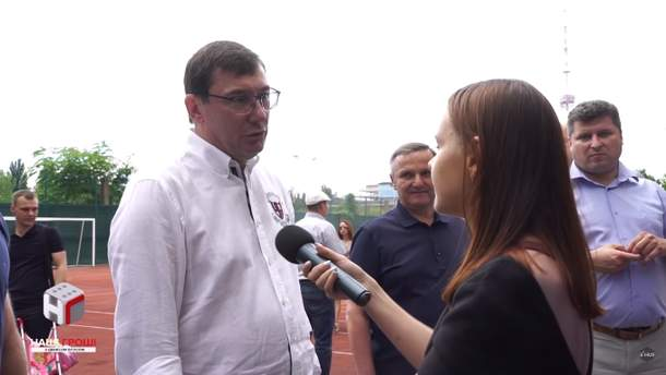 Луценко нагло соврал о выговоре Горбатюку