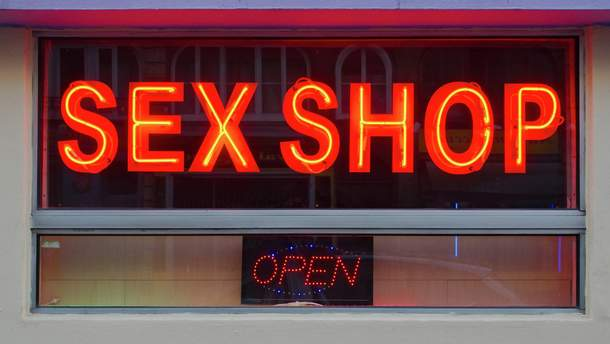 Секс-шопи в Україні