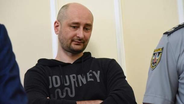 СБУ має доказ російського сліду у справі Бабченка