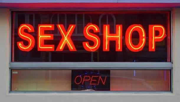 Секс-шопы в Украине