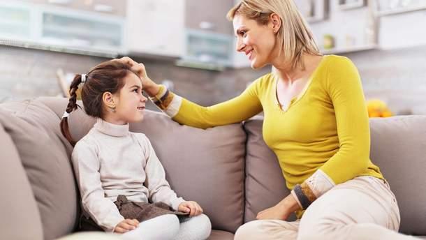 Які фрази перетворять дитину на невдаху