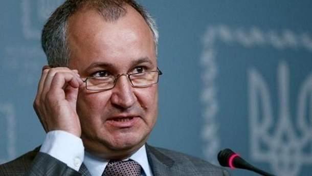 Грицак заявил, что Россия пытается повлиять на парламентские и президентские выборы в Украине