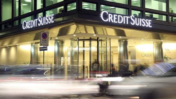 Credit Suisse заморозив 5 мільярдів російських грошей в Швейцарії