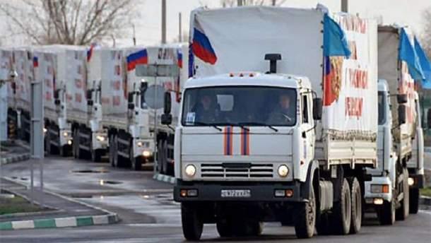 """Очередной российский """"гумконвой"""" ворвался в Украину"""