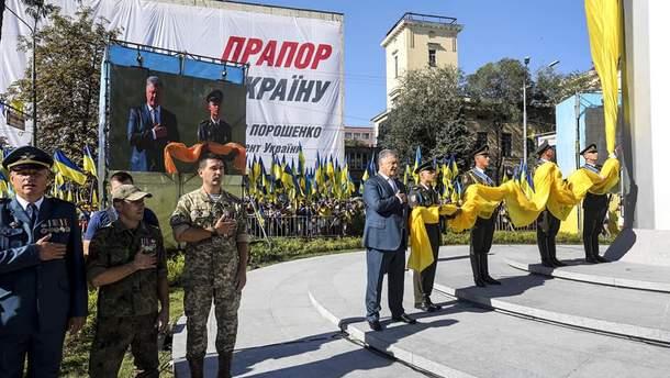 """23 августа в Днепре впервые прозвучало новое воинское приветствие """"Слава Украине!"""""""
