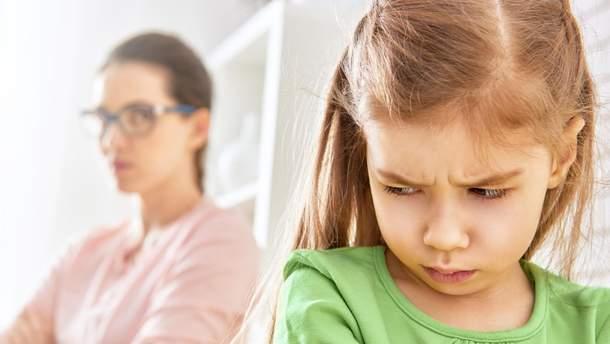 Що робити, коли дитина обзивається