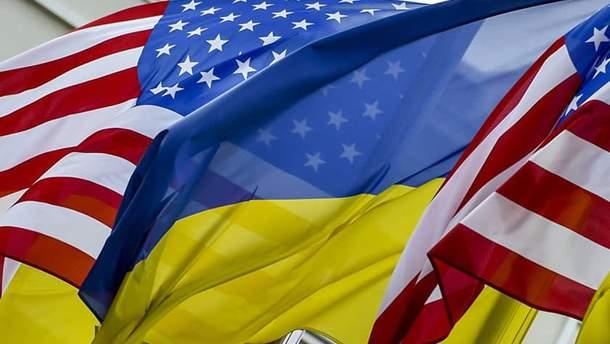 США надасть Україні 78 мільйонів доларів