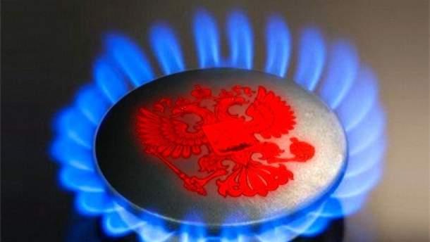 Російський газ