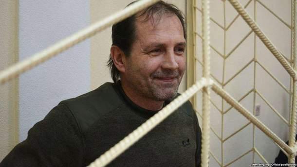 """Політв'язень Балух написав листа до """"всіх, хто любить Україну"""""""