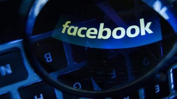 Facebook видалив понад 650 сторінок, пов'язаних з Росією та Іраном