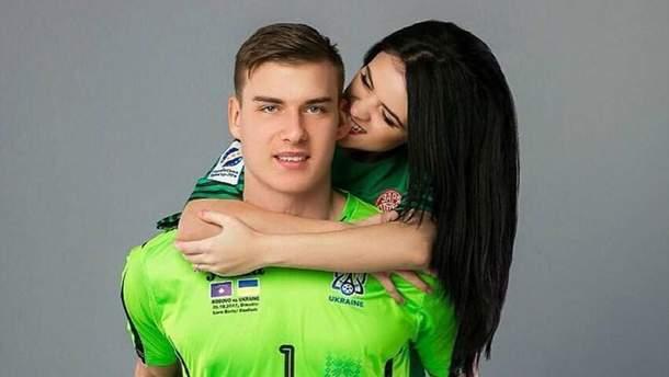 Андрей Лунин с девушкой