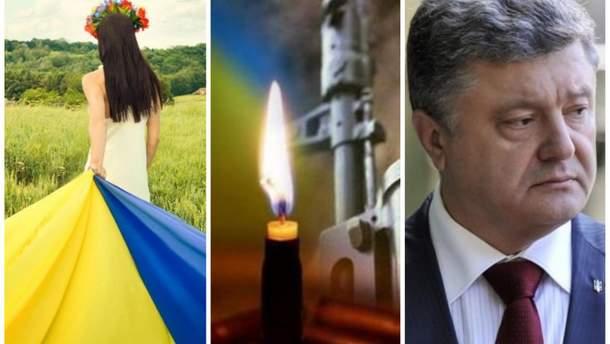 Главные новости 23 августа в Украине и мире